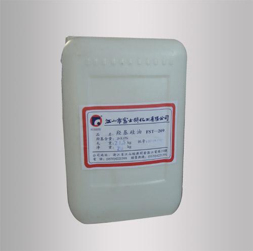 羟 基 硅 油